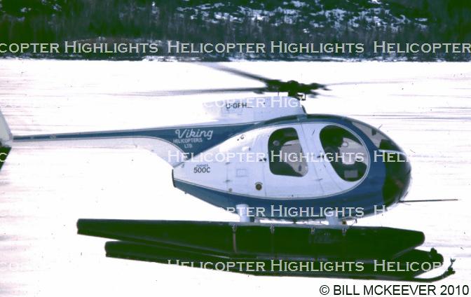 Maintenance flight